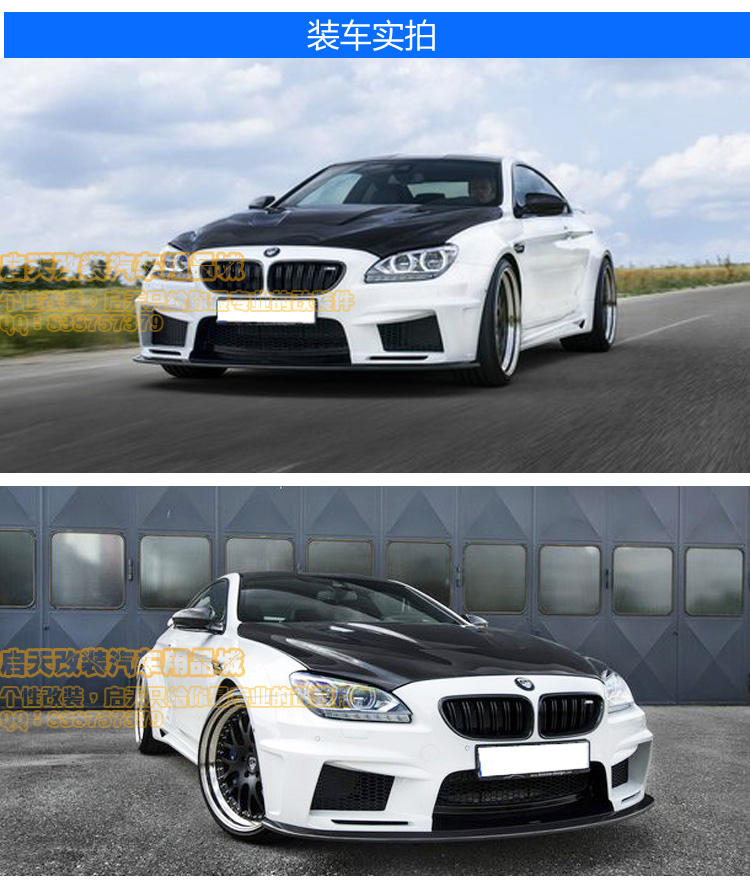 2010 Bmw X6 M Exterior: Front Car Grill Car Grille For BMW New X6 E63/F12/F13 640i