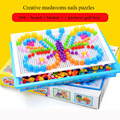 New Children's Educational Nail Flapper Mushrooms Fight Inserted Toys Jigsaw 295 Manual Combination Science Toys Puzzles
