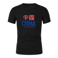 2019 new fashion Chinese print T-shirt mens cotton short-sleeved casual t-shirt unique fun shirt