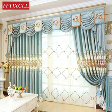 Semi-shading High Quality Luxury Villas Europe Embroidered  Curtain Window For living Room Bedroom Kitchen