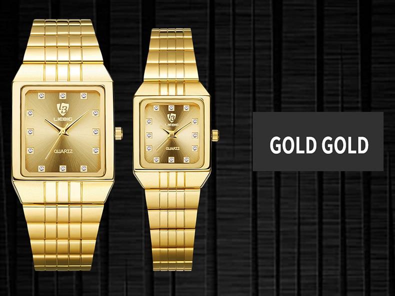 Quartz Watches (4)