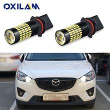 2 шт P13W светодиодный 102SMD 4014 SH24W PSX26W светодиодный DRL лампы для Mazda CX-5 Габаритные огни авто лампы 6000 K белого автомобиля противотуманные