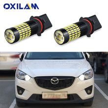 2Pcs P13W LED 102SMD 4014 SH24W PSX26W LED DRL Bulb for Mazda CX-5 Daytime Running Lights Auto Lamp 6000K White Car Fog Light(China)
