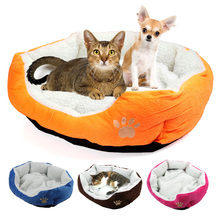 Cute Soft Cat Bed Winter House for Cat Warm Cotton Dog Pet Products Mini Puppy Pet Dog Bed Soft Comfortable Pet Sofa