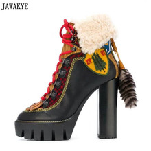 Motorcycle fringe cross tied woolen snow ankle boots