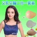Lady Silicone Bra Female Breast Bra Fake Breasts After Breast Cancer Surgery Mastectomy B-2530