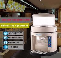 Commercial Automatic Ice Crusher High Power Smoothies Machine 300kg Ice Machine Snow Ice Maker YM 580