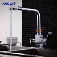 AODEYI 100% латунный хромированный полированный 3 Way горячая холодная кухня раковина смеситель кран 2 отверстия водопроводный кран Кухня инструм