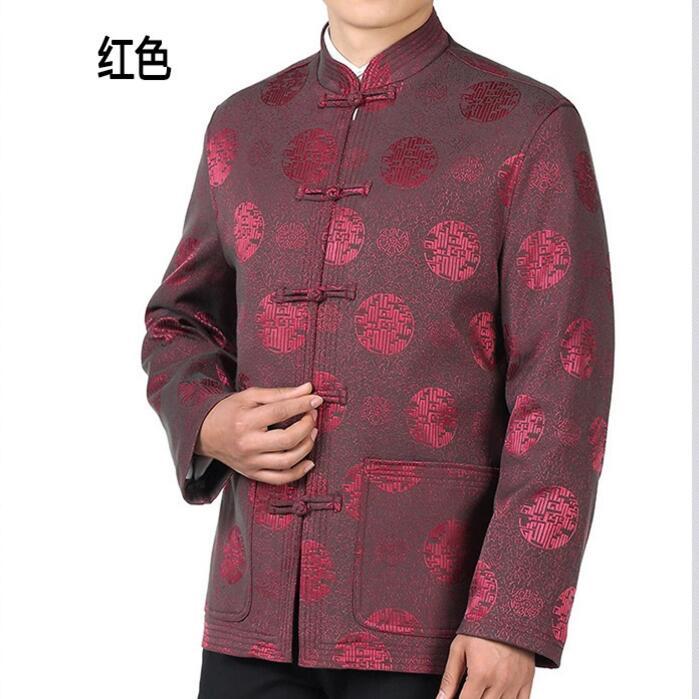 Estilo chinês vestido de noiva traje masculino novo e melhorado Longo mangas compridas Camisa Juventude casaco novo noivo dos homens Hanfu vermelho festivo casaco - 2