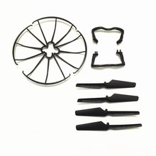Spare Parts For Syma X5C  Syma X5 Blades RC Drone Propeller Blade Propeller Protectors Frame Landing Skid
