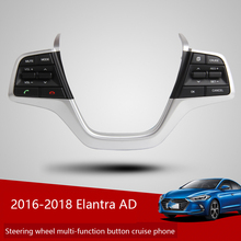 5 шт. для hyundai Elantra AD кнопки круизного контроля громкости канала Bluetooth кнопка телефона