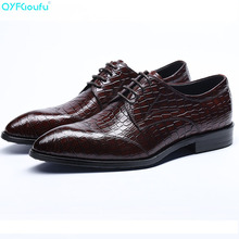 Genuine Cow Leather Pointed Toe Men Dress Shoes Oxfords Crocodile Pattern Shoes Black Wine Red Lace-up Italy Shoes недорого
