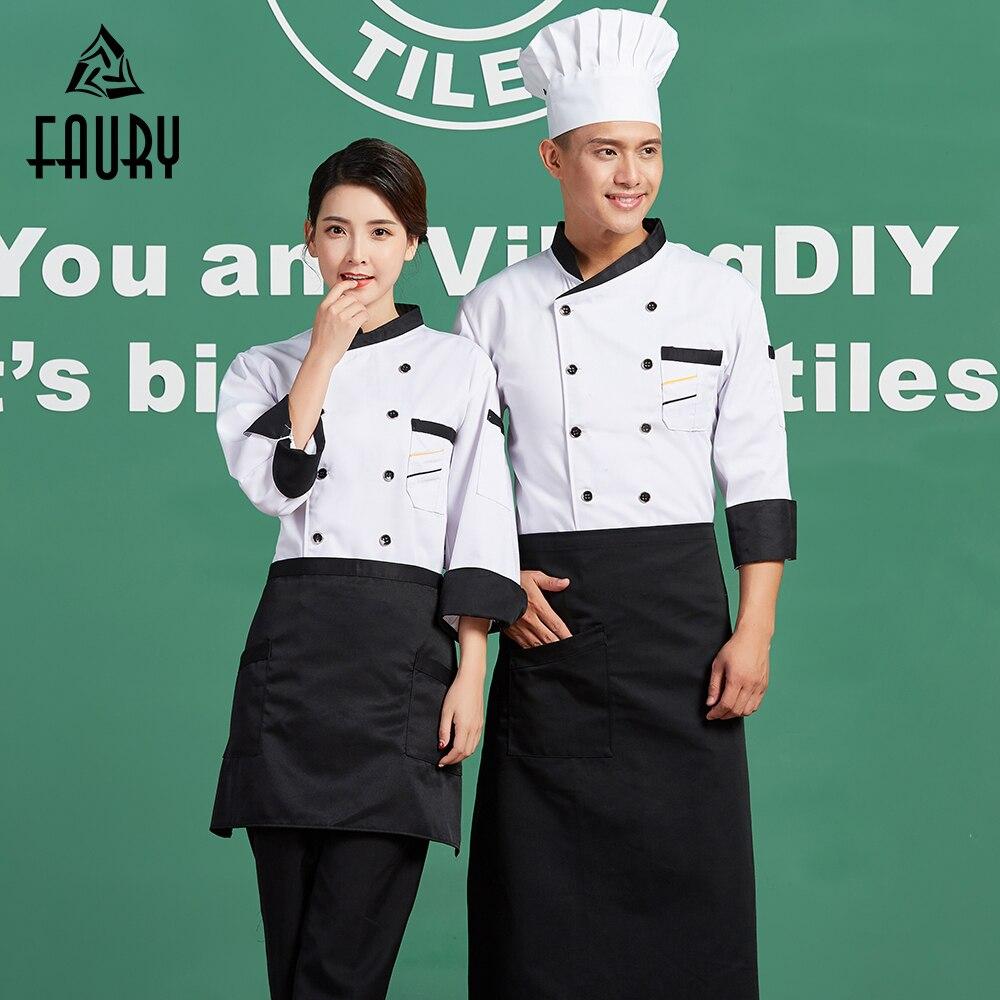 Las mujeres de los hombres de los uniformes de trabajo de manga larga Hotel restaurante camarero Chef cocina chaquetas de ropa