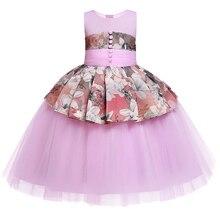2019 new girls wedding dress flower girl tutu dress children show host dress high density jacquard