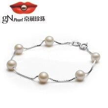 الأبيض مجوهرات GNpearl الفضة