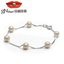 gNpearl pearl bracelet silver 925 jewelry for women 6-7mm Female White Freshwater Pearl Starry Bracelet Jewelry