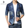 Fashion Brand Men Blazer Men Trend Jeans Suits Casual Suit Jean Jacket Men Slim Fit Denim Jacket Suit in Men's Suit Jackets