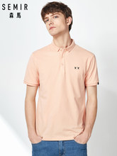 SEMIR Short sleeve polo shirt men 2019 summer new Korean version trend lapel students polo clothes men(China)