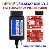 Средством диагностики OBD2 OBDII ELM327 USB V1.5 OBD Scan USB диагностический сканер Работа OBD2 автомобиля USB OBD2 ELM327 V1.5 USB