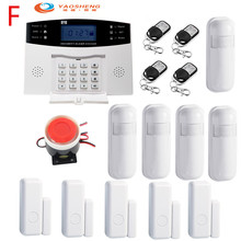 433Mhz Wireless Home GSM Security Alarm System IOS Android APP Control with Metion Detector Sensor WIFI Alarm yobang security wireless home security wifi rfid sim gsm alarm system ios android app control video ip camera smoke fire sensor