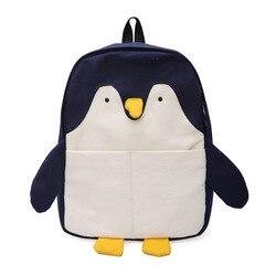 LXFZQ torba szkoła dla dzieci plecak dla dzieci mochila infantil torby szkolne plecak szkolny plecak szkolny dzieci plecak dla dzieci tornister 1