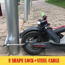 Lock for Xiaomi Mijia M365 Electrical Scooter U Kickscooter Skateboar
