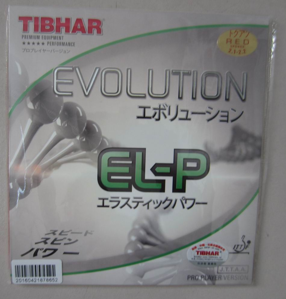 Origianl Tibhar EVOLUTION EL-P table tennis rubber table tennis rackets racquet sports fast attack loop made in Germany original tibhar nimbus soft pimples in table tennis rubber table tennis rackets racquet sports germany fast attack with loop