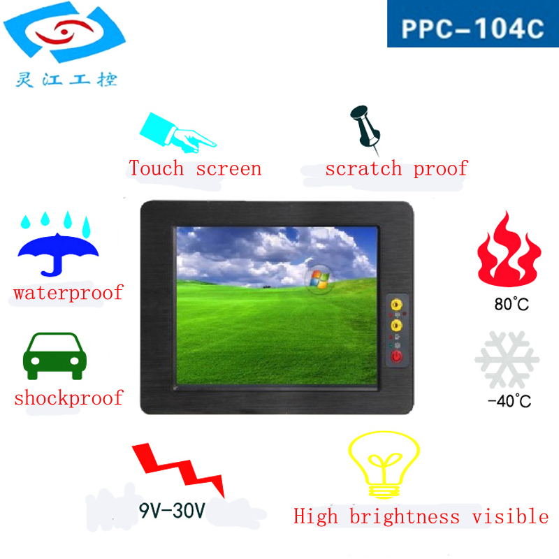 High Quality 10.4 Inch Touch Screen Fanless Industrial Panel PC With IP65 Waterproof