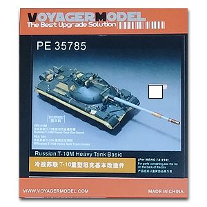 KNL HOBBY Voyager Model PE35785 cold war Soviet Union T-10M heavy tank basic transformation pieces t каталог sun voyager