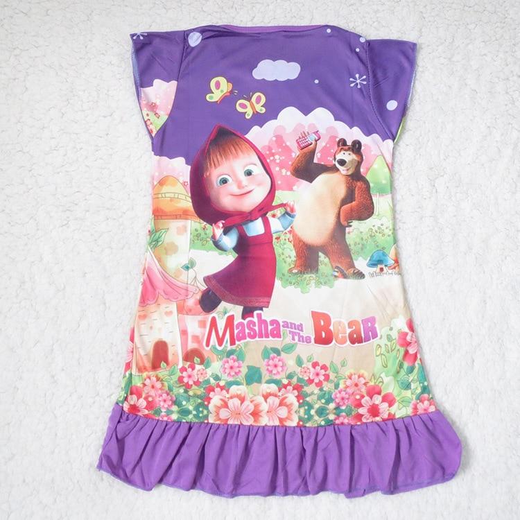 Masha and the Bear Pijamas de Manga Corta para ni/ñas