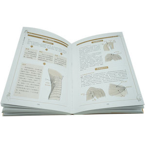 Image 4 - גרפי דיקור ומוקסה Daquan ספרי רפואה הסינית zhong yi ג ן ג יו שפה בסינית למבוגרים