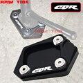 CNC Kickstand Descanso Lateral Pad Para Honda CBR300R CBR250F CBR250R CBR500R CBR600RR CBR1000RR CBR600F CBR650F