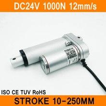 Actuator Stroke DC Waterproof