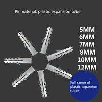 Пластиковые расширительные трубки 6 мм болт для расширения резьбовых шнеков цилиндрическая пробка для труб от 8 до 10 12 мм