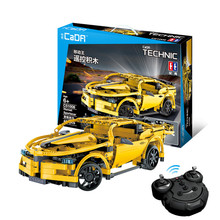 419pcs Building Blocks Technic Series RC Car Model 2.4GHz Electric Remote Control Racing Racer Bricks Supercar Toys For Children