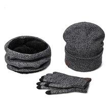 Chaud 3 Pièces Ensemble Chapeaux D hiver Écharpe Gants Pour Femmes Hommes  Épais Coton accessoires 54dc09faa27