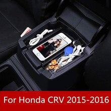 for Honda CRV 2015-2016 Car Central Console Armrest Box Storage Container Organizer Holder Case Tray стоимость