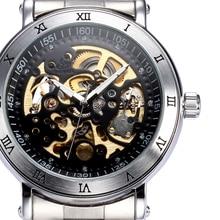 SHENHUA Brand Mens Wristwatches Skeleton Steampunk Stainless Steel Mechanical Male Watch Automatic Relogio Clock Erkek Kol