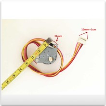 1PCS new Air conditioning drift swing wind motor stepping motor 20BYJ46 12V 16V 20 25cm length
