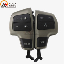 Malcayang 84250-60050-E0 Gray Steering Wheel Audio Control Switch * Button For Toyota LAND CRUISER 200 2008 2009 2010 2011
