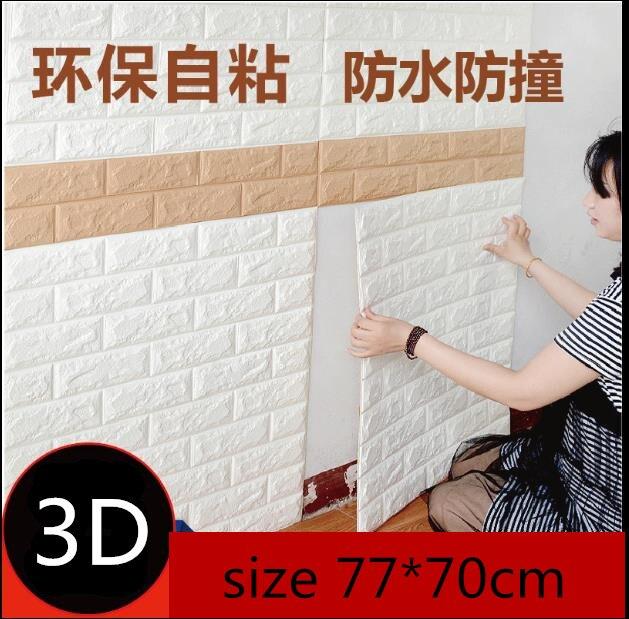3D baksteen patroon zelfklevende schuim zachte muurstickers - Huisdecoratie