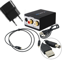 Unnlink Updated Digital to Analog Audio Converter SPDIF Optical Coaxial Toslink  to Analog Audio Cable Adapter for TV Amplifier