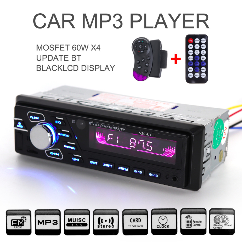 12V 60W x 4 Bluetooth Car FM Radio Handsfree Auto Audio Stereo MP3 Player Support USB SD MMC + Steering Wheel Remote Control цена