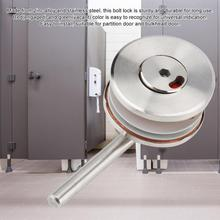 MY-303 Toilet Privacy Bathroom Door Lock Rotating Bolt Indicator Door with Vacant Engaged Indicator