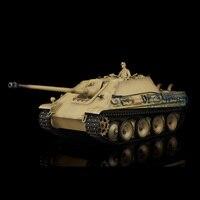 1/16 масштаб HengLong желтый Пособия по немецкому языку Cheetah RC РТР Танк Модернизированный металлический версии 3869