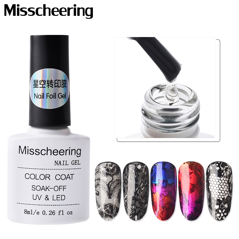 8ML Nail Foil Adhesive Glue Starry Sky Sticker Transfer Glue Environmental Plant Nail Glue UV Gel Polish Manicure Accessories