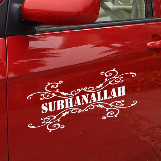 Islamic Car Decal Stickers