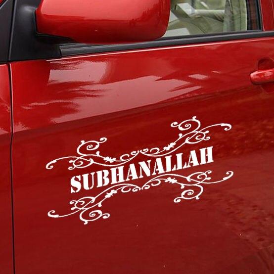 Removable Islamic Car Bumper Sticker Vinyl Car Mural For Car Decoration Subhanallah Car Decal Y-475