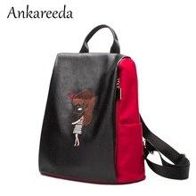 Марка портативный сумки на ремне женские кожаные Новинка 2017 женщины сумку корейский мультфильм вышитые сумки 100% натуральная кожа туристические рюкзаки