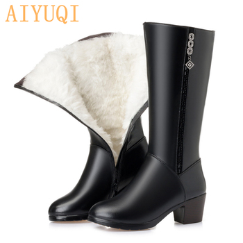 AIYUQI Women winter boots 2020 genuine leather female motorcycle boots big size 35-43 warm wool boots women Police boots aiyuqi genuine leather female winter boots full cowhide waterproof wool lined fashion women booties female bare black boots